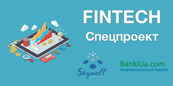 Когда интернет-банкинги для юрлиц и физлиц объединятся?